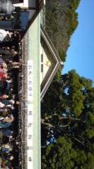 菊池隆志 公式ブログ/『諸願成就祈願♪(  ̄▽ ̄)』 画像2