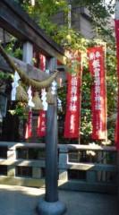 菊池隆志 公式ブログ/『飯富稲荷神社♪o(^-^)o 』 画像1