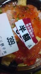菊池隆志 公式ブログ/『鮭の親子丼o(^-^)o 』 画像1