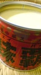 菊池隆志 公式ブログ/『味覇(ウェイパァ)o(^-^)o 』 画像1