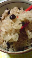 菊池隆志 公式ブログ/『お赤飯♪(  ̄▽ ̄*)』 画像3