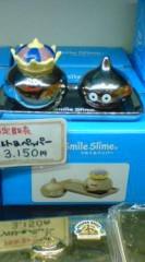 菊池隆志 公式ブログ/『スライム大量発生!?o(^-^)o 』 画像2