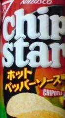 菊池隆志 公式ブログ/『チップスターo(^-^)o 』 画像1