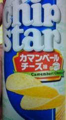 菊池隆志 公式ブログ/『チップスターカマンベールチーズ味(^-^) 』 画像1