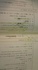 菊池隆志 公式ブログ/『おかしな刑事�♪o(^-^)o』 画像3