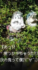 菊池隆志 公式ブログ/『かくれんぼ(  ̄▽ ̄)♪』 画像1