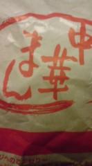 菊池隆志 公式ブログ/『酢醤油つけますか? …(゜_ ゜;) 画像1