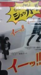 菊池隆志 公式ブログ/『頑張れショッカー♪o(^-^)o 』 画像3