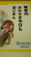 菊池隆志 公式ブログ/『ケロロ軍曹車内標語♪』 画像2