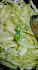 菊池隆志 公式ブログ/『豆乳スープ投入!?(^_^;) 』 画像2