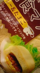 菊池隆志 公式ブログ/『カレーマフィン!?o(^-^)o 』 画像1