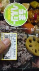 菊池隆志 公式ブログ/『野菜と鶏肉の甘酢あん弁当♪』 画像1