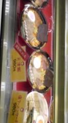 菊池隆志 公式ブログ/『ラーメンケーキ!?( ゜_゜) 』 画像2