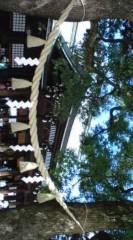 菊池隆志 公式ブログ/『婚礼の儀♪o(^-^)o 』 画像3