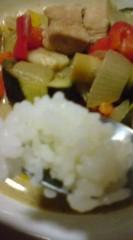 菊池隆志 公式ブログ/『浸けながらo(^-^)o 』 画像3