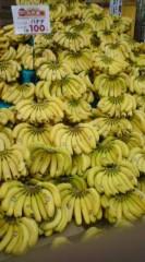 菊池隆志 公式ブログ/『バナナぁ♪(  ̄▽ ̄)』 画像1