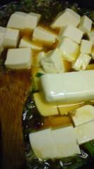菊池隆志 公式ブログ/『豆腐とトロミo(^-^)o 』 画像1