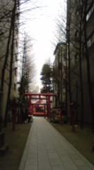菊池隆志 公式ブログ/『花園神社ぁ♪o(^-^)o 』 画像2