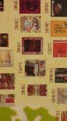 菊池隆志 公式ブログ/『茨城は…と( ゜_゜) 』 画像3