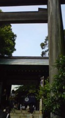 菊池隆志 公式ブログ/『東京大神宮♪o(^-^)o 』 画像2