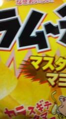 菊池隆志 公式ブログ/『カラムーチョマスタードマヨネーズ味』 画像1