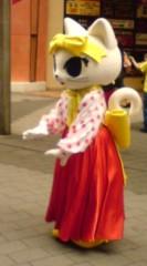 菊池隆志 公式ブログ/『ナンジャタウンアピール♪o(^-^ )o』 画像1