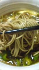 菊池隆志 公式ブログ/『実食♪(  ̄▽ ̄*)』 画像3