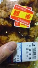 菊池隆志 公式ブログ/『若鶏唐揚げ( 醤油味)o(^-^)o 』 画像1