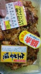 菊池隆志 公式ブログ/『肉!肉! 肉!o(^-^)o 』 画像1