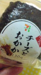 菊池隆志 公式ブログ/『チーズ& おかかo(^-^)o 』 画像1