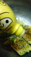 菊池隆志 公式ブログ/『マゼマゼスパゲティ♪』 画像1