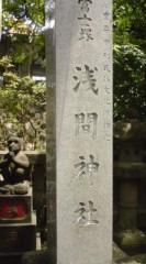 菊池隆志 公式ブログ/『山登り!?o(^-^)o 』 画像2