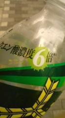 菊池隆志 公式ブログ/『クエン酸六倍♪o(^-^)o 』 画像2