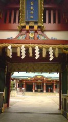 菊池隆志 公式ブログ/『日枝神社参拝o(^-^)o 』 画像2