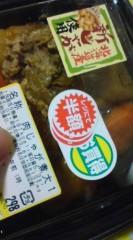 菊池隆志 公式ブログ/『肉じゃがo(^-^)o 』 画像1