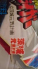 菊池隆志 公式ブログ/『イバライガーエナジードリンク♪(^-^)』 画像3