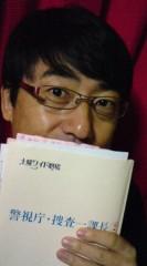 菊池隆志 公式ブログ/『御礼申し上げます♪(  ̄▽ ̄)』 画像1