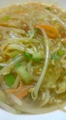 菊池隆志 公式ブログ/『盛り付け& 実食♪o(^-^)o 』 画像1