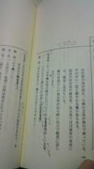 菊池隆志 公式ブログ/『鶴巻吾郎�♪o(^-^)o 』 画像2