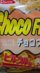 菊池隆志 公式ブログ/『チョコフレークピルクル味!?o(^ -^)o』 画像1