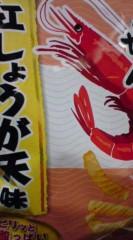 菊池隆志 公式ブログ/『紅生姜天味!?o(^-^)o 』 画像1