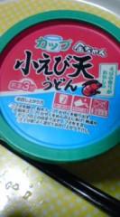 菊池隆志 公式ブログ/『金ちゃん小えびうどん♪』 画像1