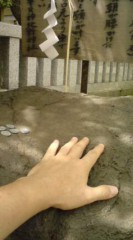 菊池隆志 公式ブログ/『撫で岩♪(  ̄▽ ̄)』 画像3