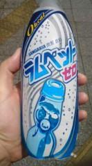 菊池隆志 公式ブログ/『ラムペット』 画像1