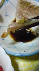 菊池隆志 公式ブログ/『お造り♪o(^-^)o 』 画像1