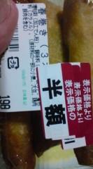 菊池隆志 公式ブログ/『春巻きo(^-^)o 』 画像1