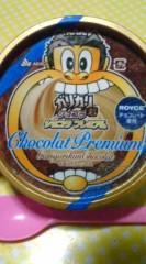 菊池隆志 公式ブログ/『ガリガリ君( ショコラプレミアム) ♪』 画像1