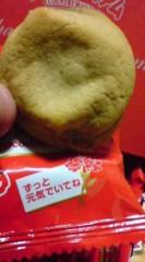 菊池隆志 公式ブログ/『母の日商戦(  ̄▽ ̄)』 画像3