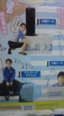 菊池隆志 公式ブログ/『佐川男子フィギュア♪o(^-^)o 』 画像3