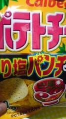 菊池隆志 公式ブログ/『のり塩パンチ♪o(^-^)o 』 画像1